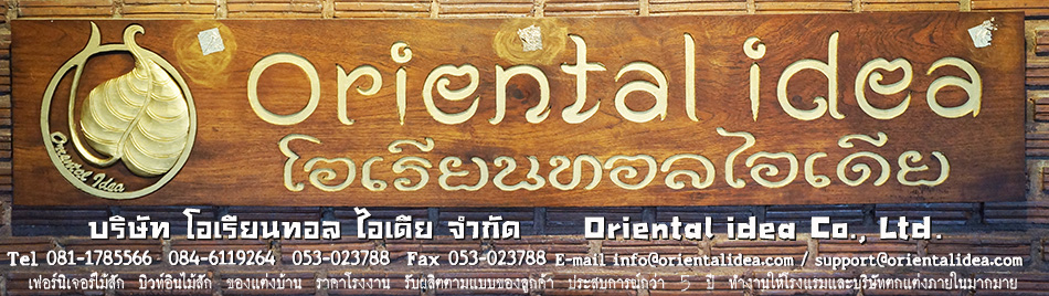 Oriental idea Furniture shop