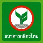วิธีการชำระเงินค่าแผ่น DVDละครไทย