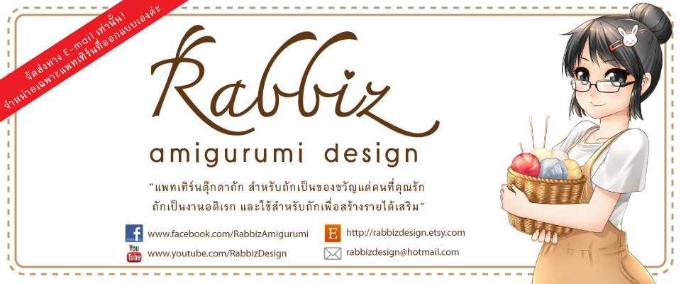 Rabbiz Design