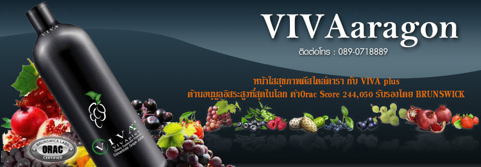 VIVA plus FoodMatrix