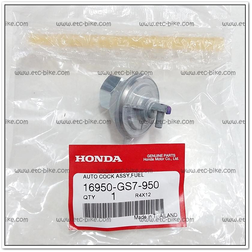 ก๊อกน้ำมัน NOVA, SONIC, DASH, CBR150, CLICK แท้ศูนย์