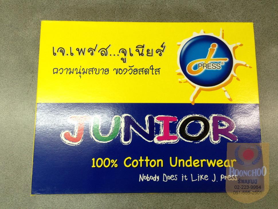 กางเกงในเด็กชาย เจเพรส