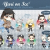 Yuri!!! on Ice : Acrylic KeyChain : Mimi Series