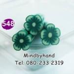 แท่ง Polymer Clay รูปดอกไม้ ลาย 548