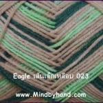 ไหมพรม Eagle สีเหลือบ รหัสสี 023
