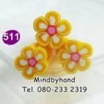 แท่ง Polymer Clay รูปดอกไม้ ลาย 511