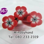 แท่ง Polymer Clay รูปดอกไม้ ลาย 567