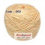 ไหมเบบี้ซิลค์ (ฺBaby Silk) รหัสสี 003 สีครีมไข่