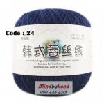 Summer First Class รหัสสี 24 Tibet Blue