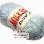 ไหมพรม Milk Soly4ply สีพื้น รหัสสี 2441 สีฟ้า