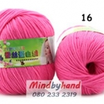 ไหมพรม Baby (ไหมพรมสำหรับเด็ก) รหัสสี 16 Rose Pink