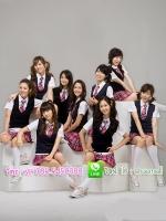 ชุดนักเรียนเกาหลีสไตล์สาว ๆ วง SNSD สุดฮอตของเกาหลี ชุดนักเรียน ชุดแฟนซี ชุดคอสเพลย์ ชุดนักเรียนญี่ปุ่น