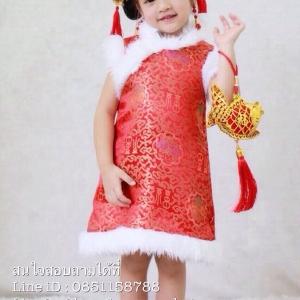 ชุดกี่เพ้าเด็ก ชุดจีนเด็ก ชุดตรุษจีนเด็ก แต่งเฟอร์