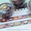 Fate Grand Order : Masking tape thumbnail 2