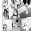 Touken Ranbu : 笑顔のチカラ thumbnail 4