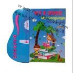 PS-2050 My-Ebook ฝึกภาษาไทย-ภาษาอังกฤษ