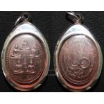 เหรียญพระเจ้าใหญ่ 5 พระองค์ หลวงพ่อมหาประดิษฐ์ อุตตโม รุ่น ฉลองอายุครบ 5 รอบ 60 ปี ออกวัดทุ่งเกษม จ.อุบลราชธานี ปี2539 (ให้บูชาไปแล้ว)