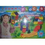 ชุดตัวต่อ Funny Blocks 56 ชิ้น