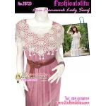 [มี2สี แบบญาญ่า] TB723: Lace Scarf ผ้าคลุมถักลายดอกไม้ น่ารักมาก ใส่ทับmaxi dress หรือใส่ทับเสื้อสายเีดี่ยว กันโป๊ได้โดยไม่ต้องใส่เสื้อคลุม เก๋ดีค่ะ สีครีม