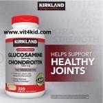 Glucosamine 1500mg+Chondroitin 1200mg 220เม็ด110วัน โปรตีนบำรุงเข่า บรรเทาอาการไขข้อเสื่อมในวัยทอง (ขายดีมาก exp.05/2021) หมด -มาสิ้นเดือน กค.