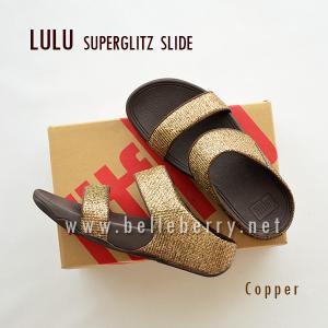 **พร้อมส่ง** FitFlop LULU Superglitz Slide : Copper : Size US 5 / EU 36