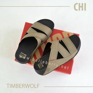 * NEW * FitFlop : CHI : Timberwolf : Size US 08 / EU 41