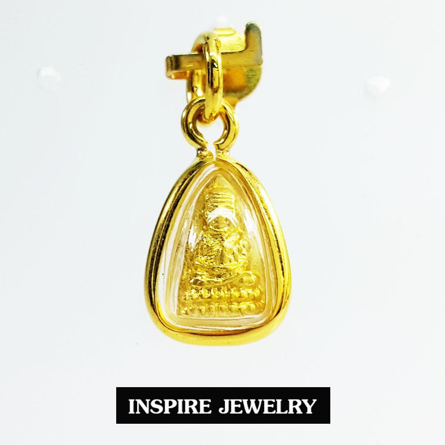 """Inspire Jewelry จี้""""ปู่ทวดเล็ก""""ขนาดจิ๋ว 1x1.3cm. บูชาให้ได้ร่ำรวย แก้ชง เครื่องราง วัตถุมงคล บันดาลทรัพย์ ร่ำรวยเงินทอง"""