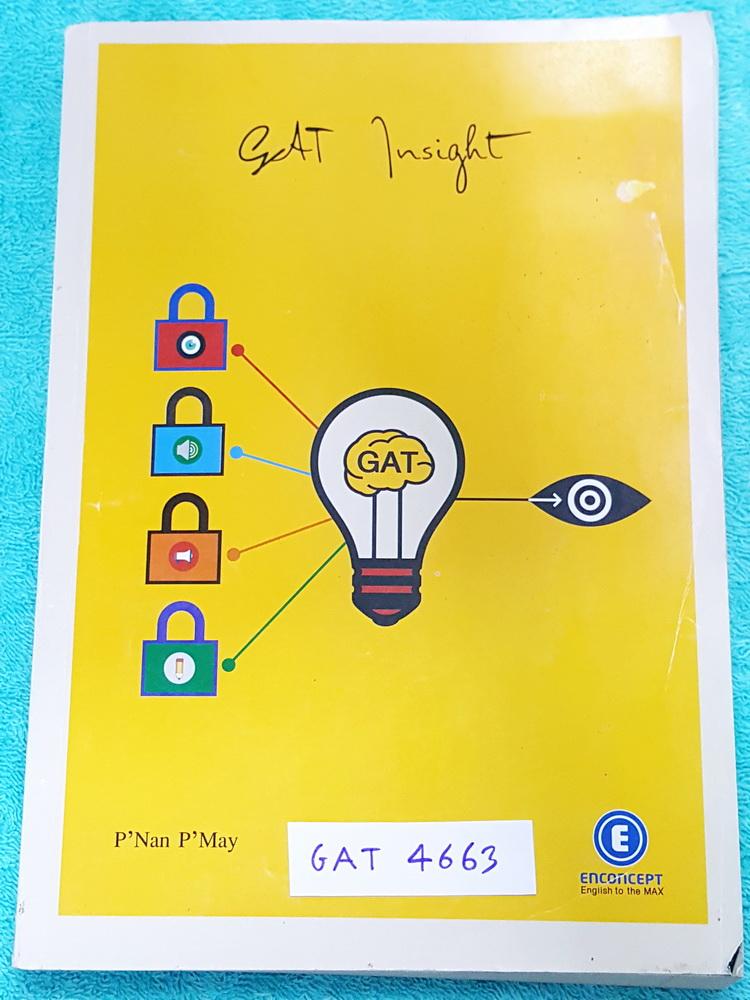 ►พี่แนน Enconcept◄ GAT 4663 Gat Insight แกทอังกฤษ จดครบเกือบทั้งเล่ม จดละเอียด มีเทคนิคลัดเยอะมาก มีวิธีการทำโจทย์ และหลักการตอบคำถามที่ต้องทำทันที และคำถามที่ควรเก็บไว้ทำทีหลัง มีเทคนิคการดู Choice ที่ผิดไม่เข้าพวก ตัดช็อยส์ตัวเลิอกออกได้เลย ด้านหลังมี A