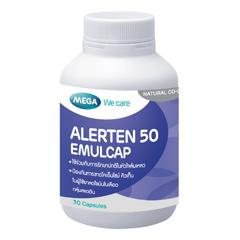 Alerten 50 Emucap 30 แคปซูล บำรุงสมอง เพิ่มความจำและบำรุงผิว ลดริ้วรอย ให้ดูอ่อนวัย