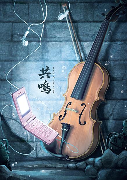 共鳴 | RESONANCE : DMBJ Unofficial Anthology