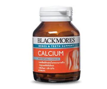 Blackmores Calcium 500mg 60 เม็ด บำรุงกระดูกและฟันให้แข็งแรง ป้องกันโรคกระดูกพรุน