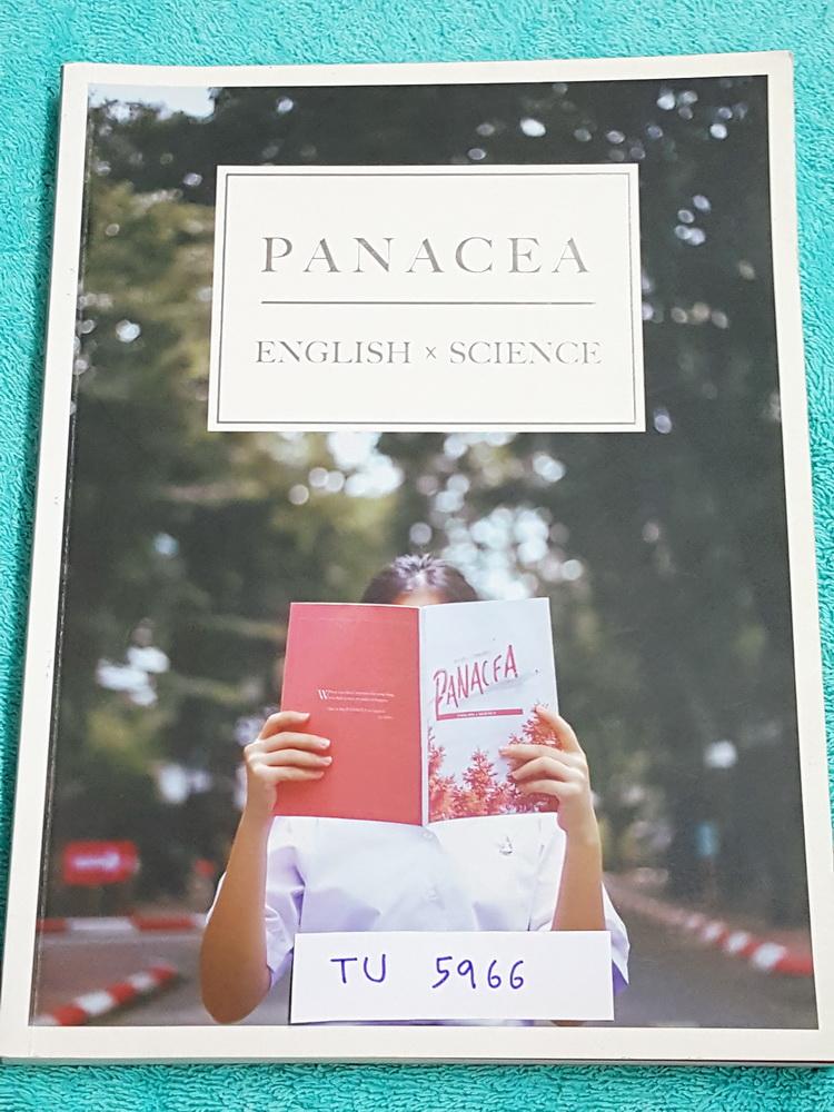 ►สอบเข้าม.4◄ TU 5966 Panacea หนังสือรวมโจทย์และข้อสอบเก่าวิชาวิทยาศาสตร์ ฟิสิกส์ เคมี ชีววิทยา วิทยาศาสตร์กายภาพ และวิชาภาษาอังกฤษ โดยรุ่นพี่นักเรียนเตรียมอุดมศึกษา ในหนังสือมีโจทย์ ข้อสอบเก่า และข้อสอบเสมือนจริงรวมทั้งหมด 500 ข้อ มีเฉลยละเอียดครบทุกข้อทุ