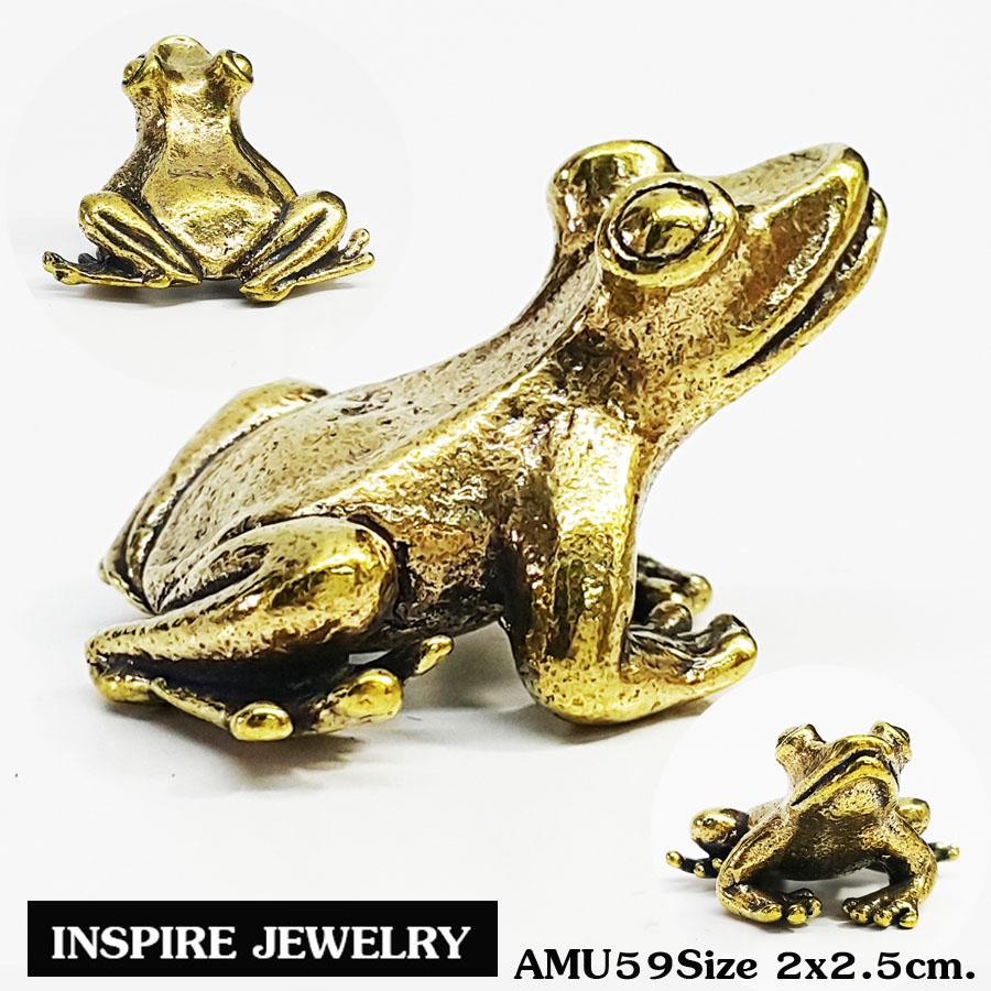 Inspire Jewelry กบทองเหลือง ขนาด 2x2.5cm. ทุกเทศกาล ปีใหม่ วันเกิด ของขวัญ ของฝาก วาเลนไทน์ แสดงความยินดี ห้องทำงาน ทับกระดาษ
