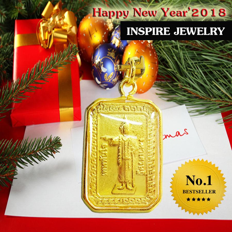 Inspire Jewelry ,จี้องค์เทพทันใจ มหาเศรษฐี เลี่ยมทอง size 2x3cm. บันดาลความสำเร็จ บันดาลโชคลาภ ทรัพย์เศรษฐี พลังมหาศาล รวยทันใจ ถูกหวยค้าขายดี ของขวัญ ของฝาก ปีใหม่2018