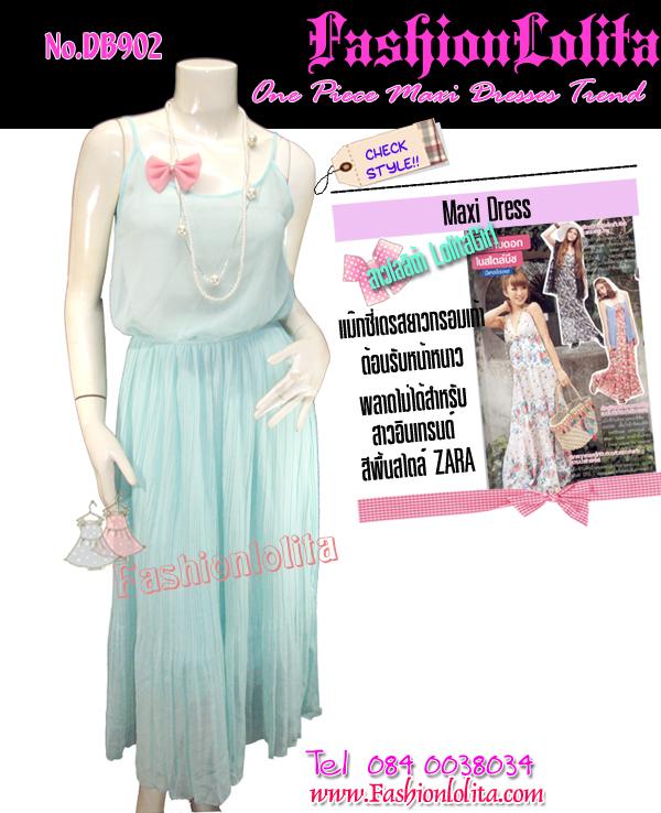 มาแล้วเทรนด์แรงกับ Maxi Dress : DB902 ใหม่! ชุดแซก/แม๊กซี่เดรสสีพื้นลายแบบแบรนด์ZARA ผ้าชีฟองช่วงล่างอัดพลีทเล็ก แบบไฮโซแบรนด์