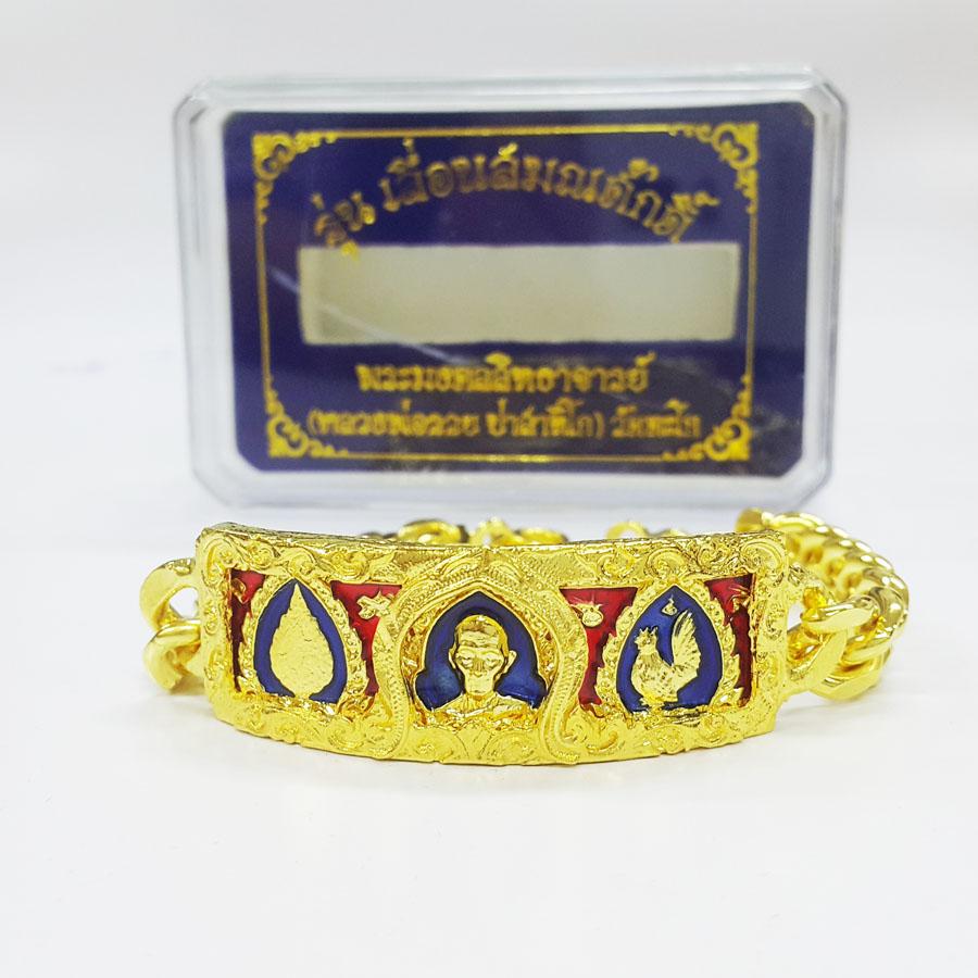 Inspire Jewelry ที่ระลึกสร้อยข้อมือหลวงพ่อรวยปาสาทิโกเกจิดังวัดตะโก รุ่นเลื่อนสมณศักดิ์ ยาว 20cm. ละสังขารแล้วสิริอายุรวม 95 ปีจ.อยุธยามีจำนวนจำกัด หมดแล้วหมดเลยบันดาลความสำเร็จบันดาลโชคลาภทรัพย์เศรษฐีพลังมหาศาลรวยทันใจถูกหวยค้าขายดีบูชาเองเป็นของขวัญ