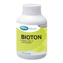 Bioton 50 แคปซูล วิตามินรวมสำหรับวัยทำงาน บำรุงสมอง ลดความเครียด บำรุงร่างกาย
