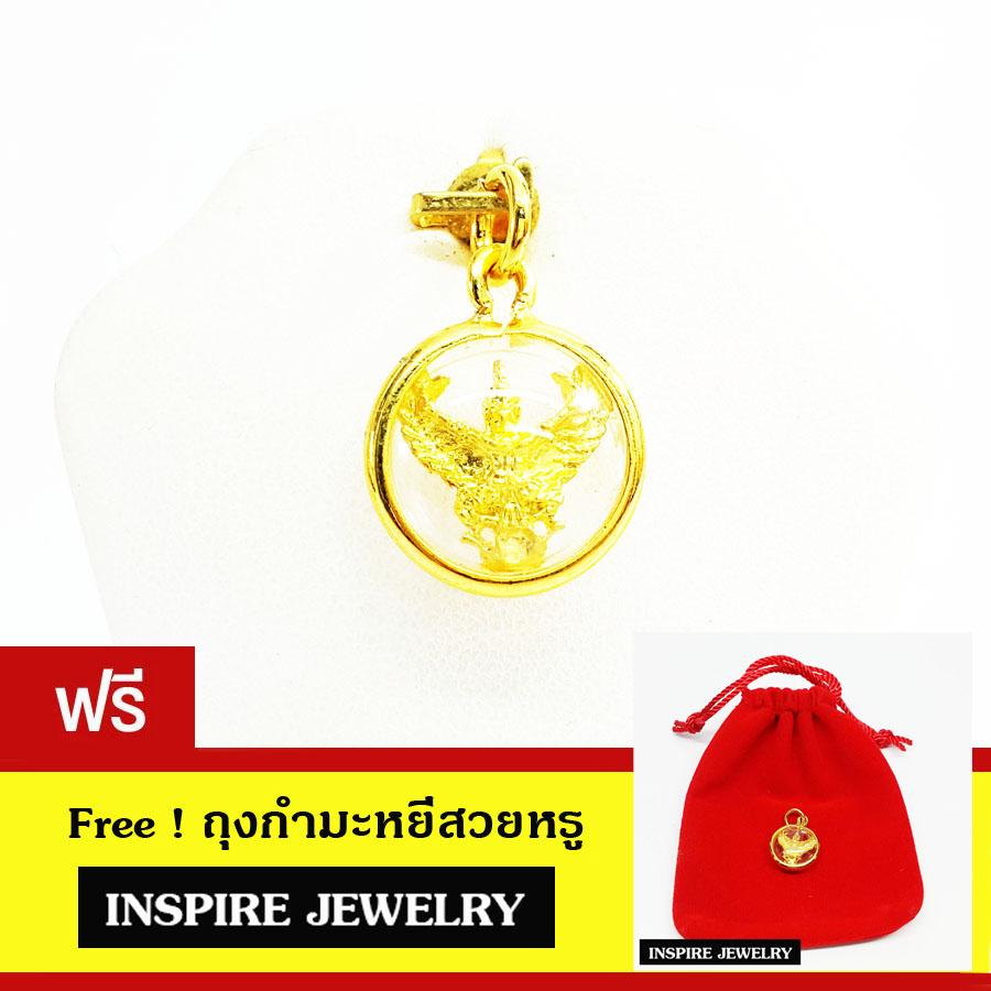 inspire jewelry จี้พญาครุฑ กรอบผ่าหวาย