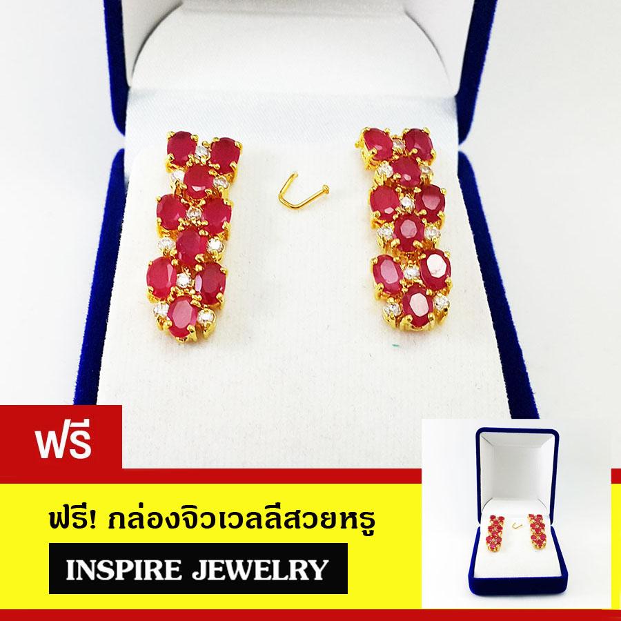 Inspire Jewelry Earring with gold plated 24K ต่างหูพลอยทับทิมชาตั้มฝังเพชรสวิส ฝังหนามเตย หุ้มทองแท้ 100% or gold plated/diamond cloning