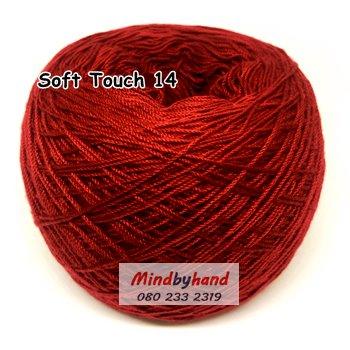 ไหมซอฟท์ทัช (Soft Touch) สี 14 สีแดงเลือกนก