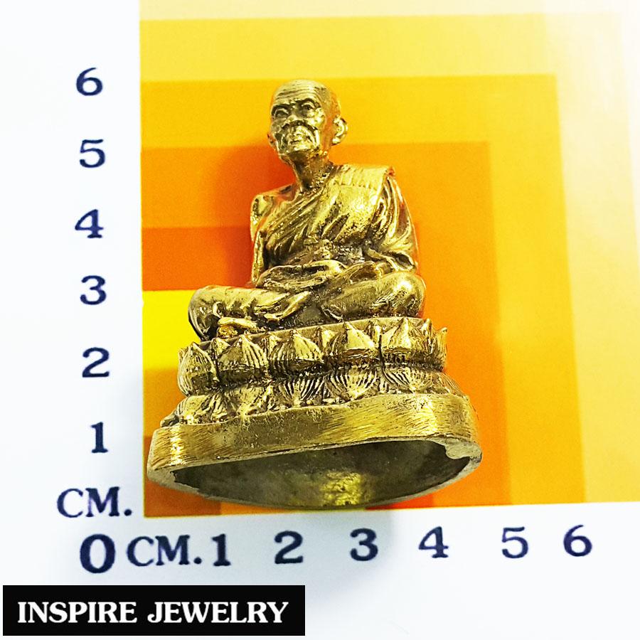 Inspire Jewelry หลวงปู่ทวด หล่อทองเหลืองทั้งองค์ ขนาด 5x6cm. สำหรับตั้งโต๊ะบูชา ห้องทำงาน ห้องพระ