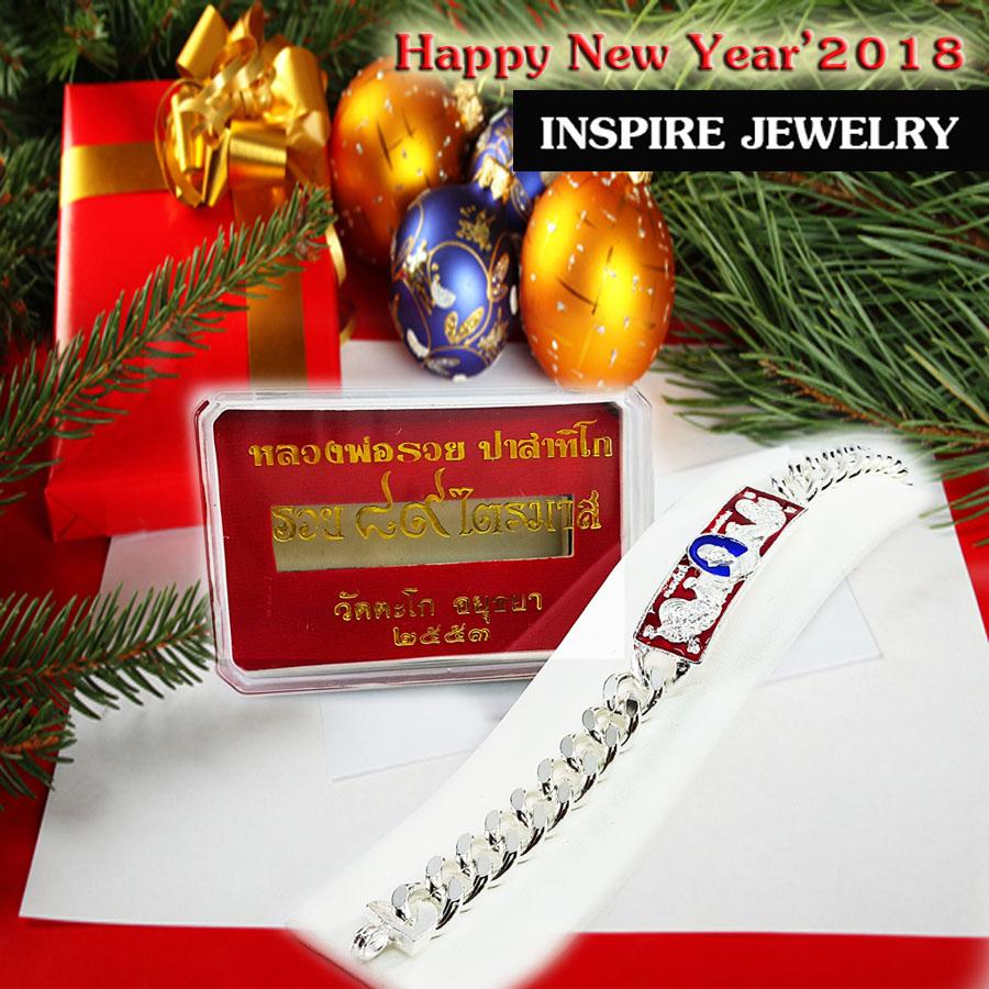 """Inspire Jewelry ของขวัญ ของฝากปีใหม่มงคล """"รุ่น89ไตรมาส""""ที่ระลึกหลวงพ่อรวย ปาสาทิโก เกจิดังวัดตะโก ละสังขารแล้ว สิริอายุรวม 95 ปี วัดตะโก จ.อยุธยา มีจำนวนจำกัด หมดแล้วหมดเลย บันดาลความสำเร็จ บันดาลโชคลาภ ทรัพย์เศรษฐี ถูกหวยค้าขายดี ของขวัญปีหม่ ข"""