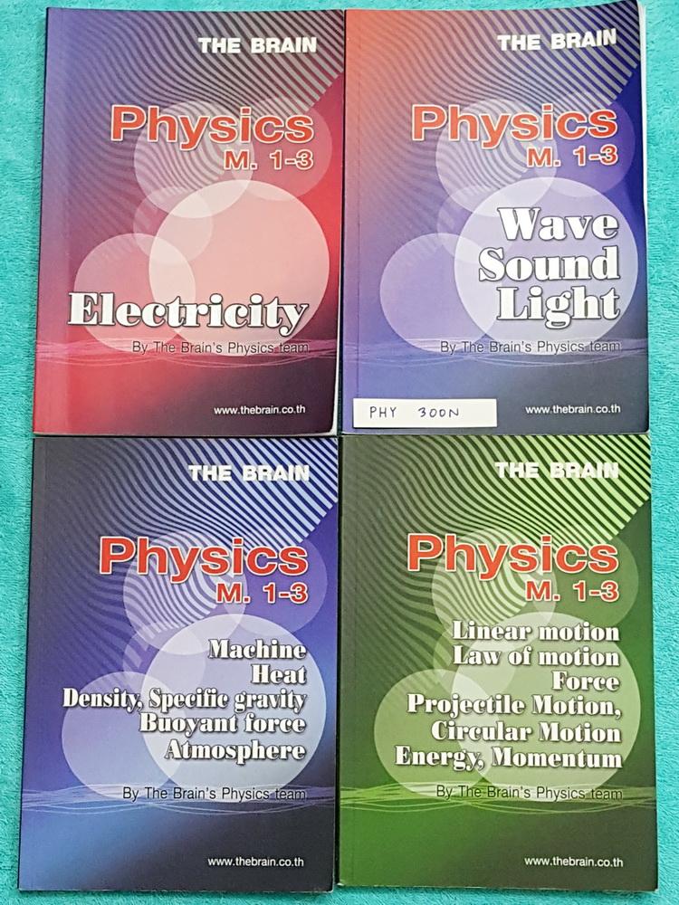 ►เดอะเบรน◄ PHY 300N Set ฟิสิกส์ ม.ต้น 4 เล่ม จดละเอียดเกินครึ่งเล่มทั้งเซ็ท บางหน้ามีเว้นว่างไม่ได้จดบ้าง มี The Brain's Trick เทคนิคลัดต่างๆ ด้านหลังมีแนวข้อสอบ,โจทย์ Assignment มีเฉลยละเอียดและแสดงวิธีทำละเอียด