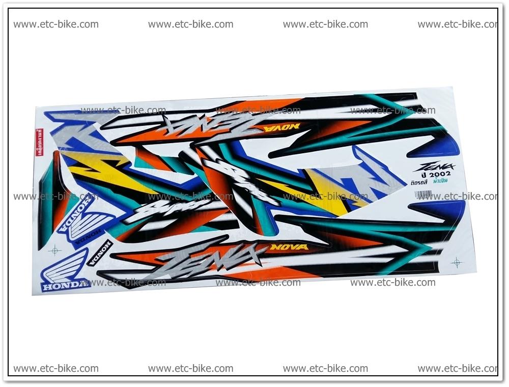 สติ๊กเกอร์ TENA-RS ปี 2002 ติดรถสีน้ำเงิน
