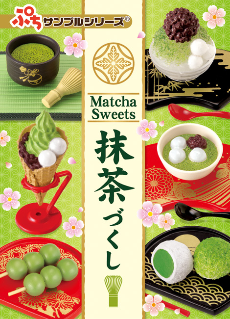 Re-ment : Matcha Sweets