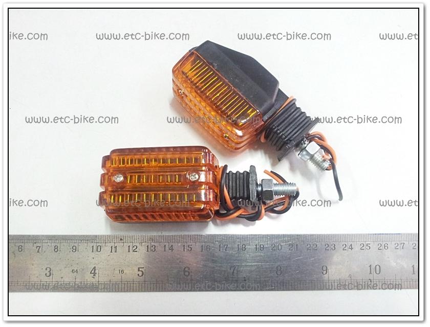 ไฟเลี้ยวย่อ RXS, RXK, RX100 (คู่ละ)