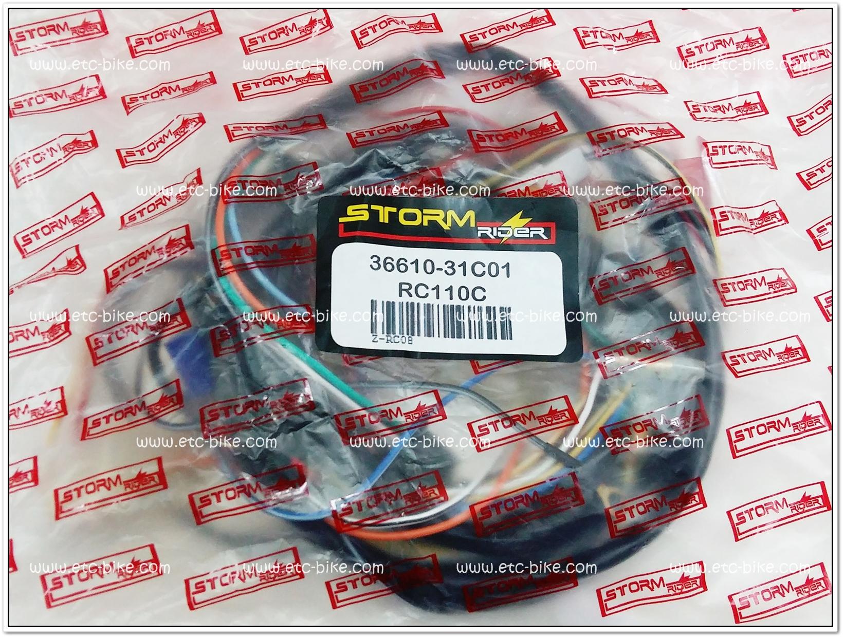 สายไฟชุด CRYSTAL สตาร์ทเท้า RC110C (36610-31C01)