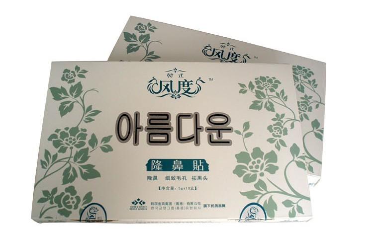 เซรั่มเสริมจมูกให้โด่ง ยอดนิยมจากเกาหลี ยกกล่อง 10 ชิ้นราคาถูก