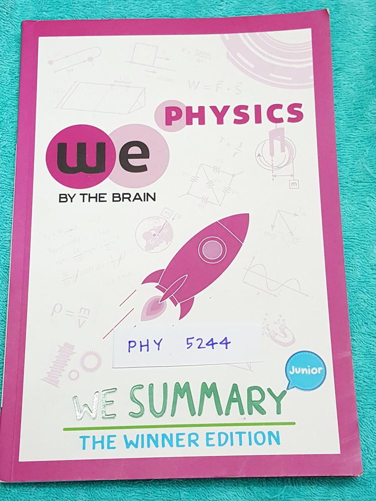 ►วีซัมมารี่◄ PHY 5244 We Summary The Winner Edition หนังสือกวดวิชาสรุปเนื้อหาฟิสิกส์ ม.ต้น ครบทั้งหมดทุกบท อ่านเข้าใจง่าย มีรูปภาพ แผนภาพ ไดอะแกรม Mind Mapping มีสรุปสูตรและเทคนิคลัดเยอะมาก พิมพ์สีทั้งเล่ม มีภาพน่ารักๆประกอบคำอธิบาย หนังสือหายาก ขายเกินรา