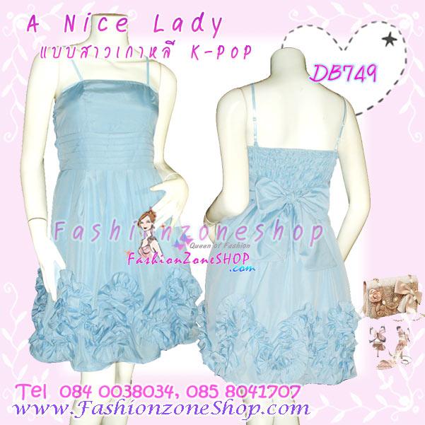 มีสีฟ้า ครีม <ไปงานราตรีได้สวยสุดๆ> DB749 A Nice Lady ใหม่! แซคผ้าคอตตอนผสมนำเข้าฮ่องกง เจ้าหญิงชายเก๋ เพิ่มความเก๋ ดอกไม้คลื่นสุดเด่นดีเทลสวยสีหวาน